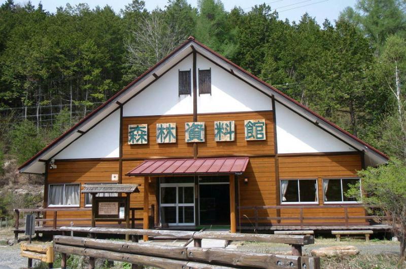 写真:森林資料館