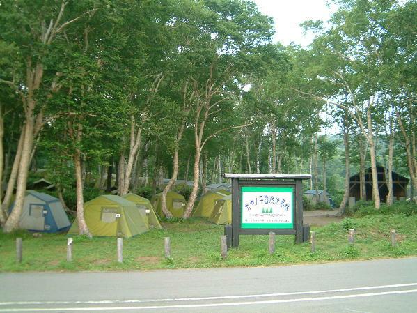 写真:カヤの平高原キャンプ場の風景