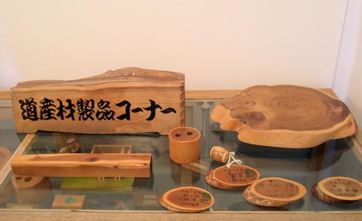 イチイの木工品群、先輩方が手丹精かけて作った逸品