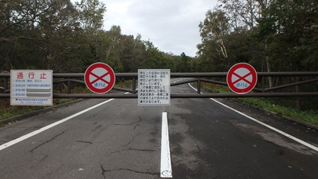 知床横断道路