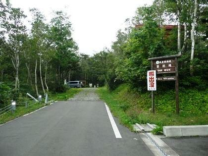 登山者の車が駐車されていましたが、駐車場ではなく登山口付近に停められていました