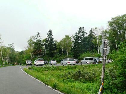 箸別歩道入口駐車場
