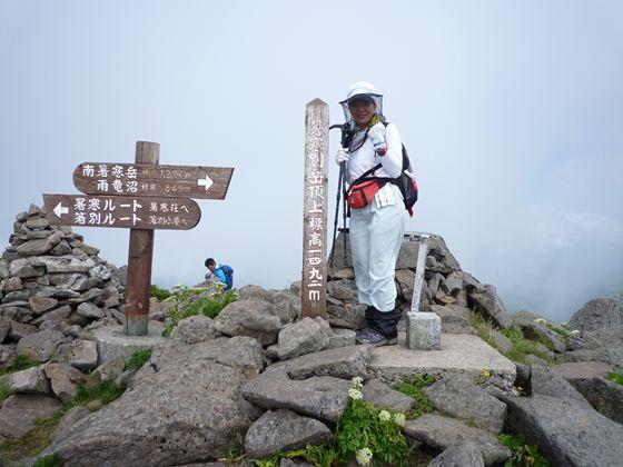 箸別ル-トからの初登頂で祈念写真