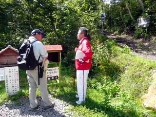 当日は、道北地区高校登山新人協議会が行われており、事務局の方にヒグマ情報等の注意事項を説明しました。