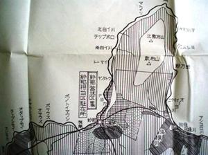 紗那営林区署所在地拡大 北海道森林管理局/こんにちは森林官です!(落石森林事務所) 本文へジャン