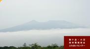 駒ヶ岳・大沼の写真平成24年7月撮影