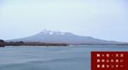 駒ヶ岳・大沼の写真平成25年5月撮影
