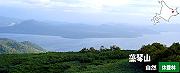 藻琴山自然休養林