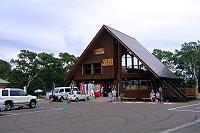 売店・食堂・駐車場(神仙沼)の写真