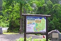 日高の森林ウォーク案内板の拡大写真へ