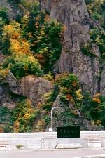 豊平峡ダムの写真