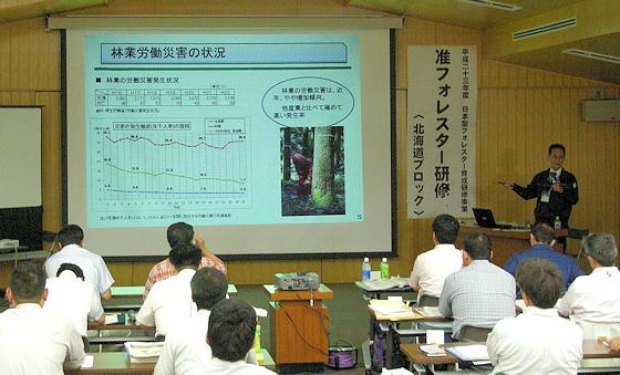 最新の日記へ9月の日記過去の日記森林・林業再生プランを実行する人材の育成フォレスターとは准フォレスター研修林業専用道技術者研修 関連情報リンク准フォレスター研修(第1コース)第2週