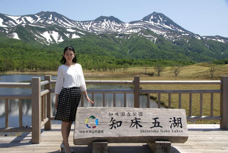知床五湖4