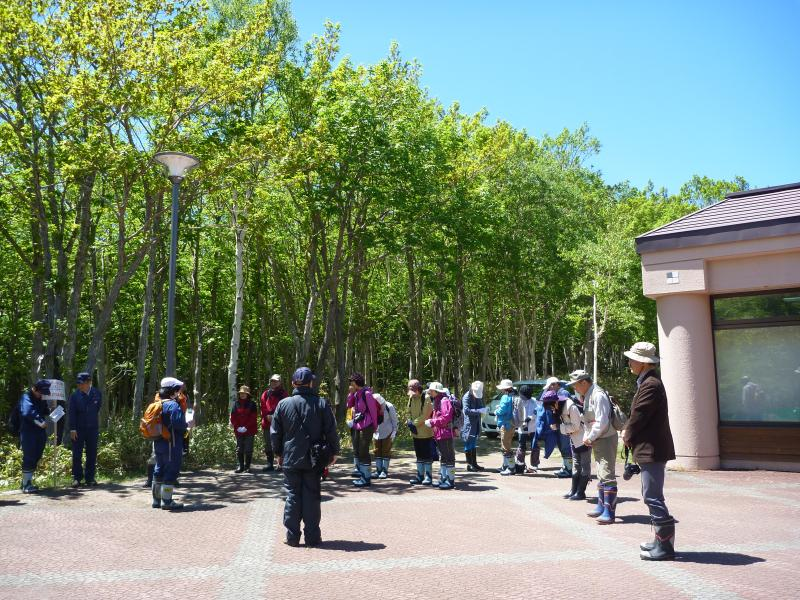 自然センター