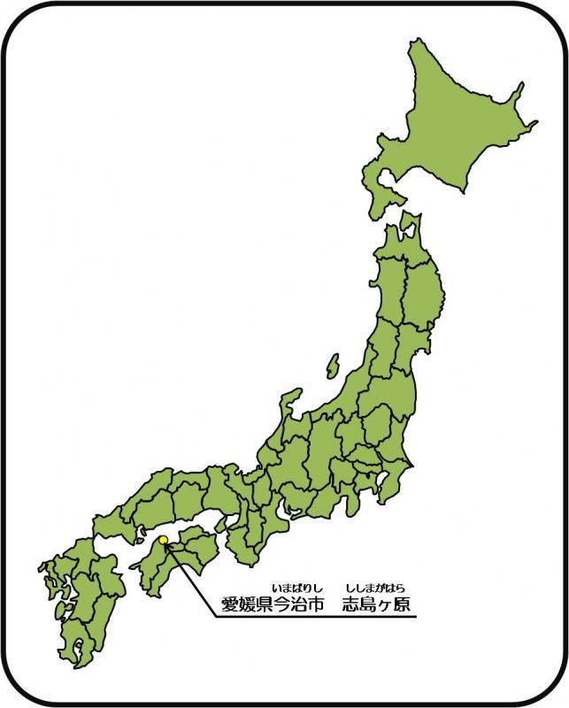 志島ヶ原位置図