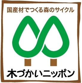 2010新ロゴマーク