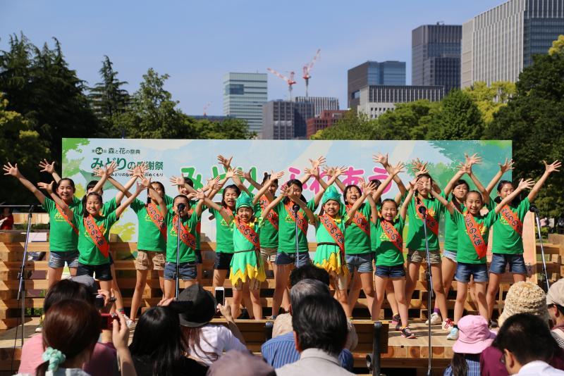 2014みどりのフェスティバル