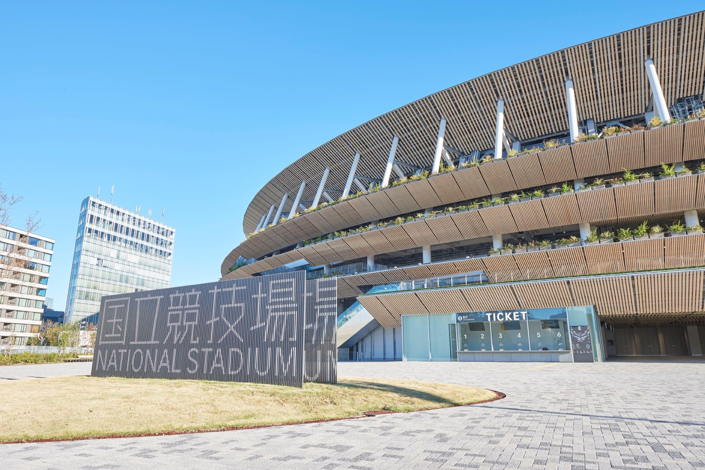 国立競技場(外観)