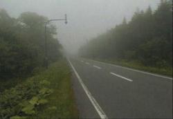 防霧保安林(北海道厚岸町)