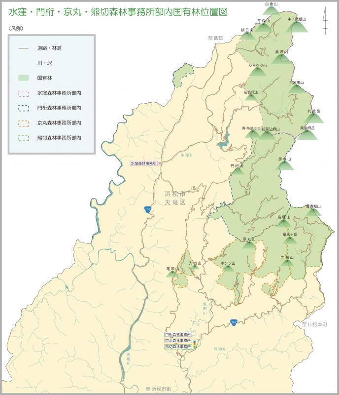 国有林位置図