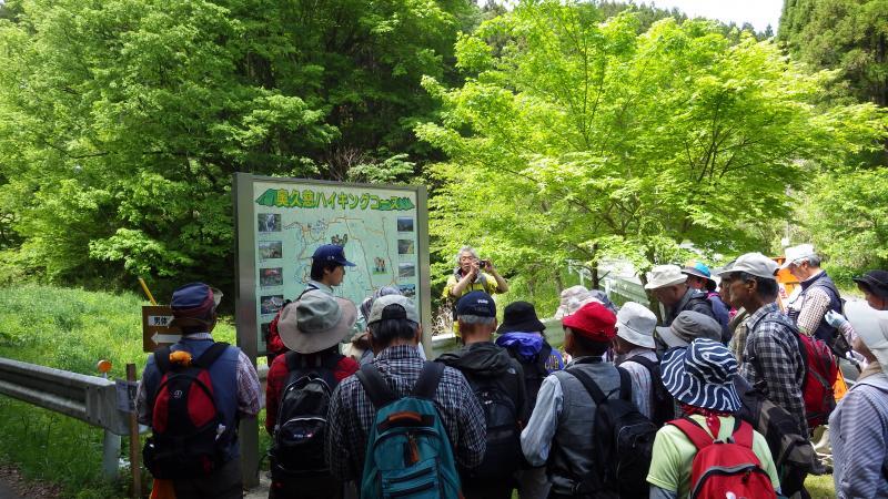 森林の恵み講座1
