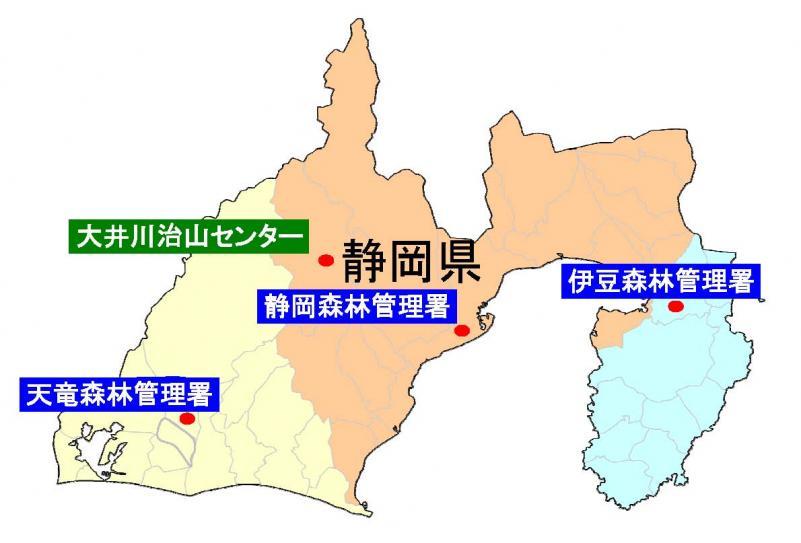 静岡署県1