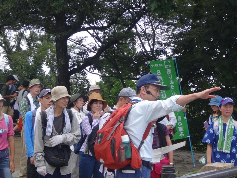 H28山の日記念イベント;高尾山ハイキング01