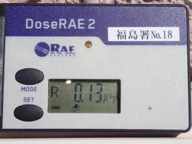 平成28年4月15日の福島森林管理署敷地の空間線量率