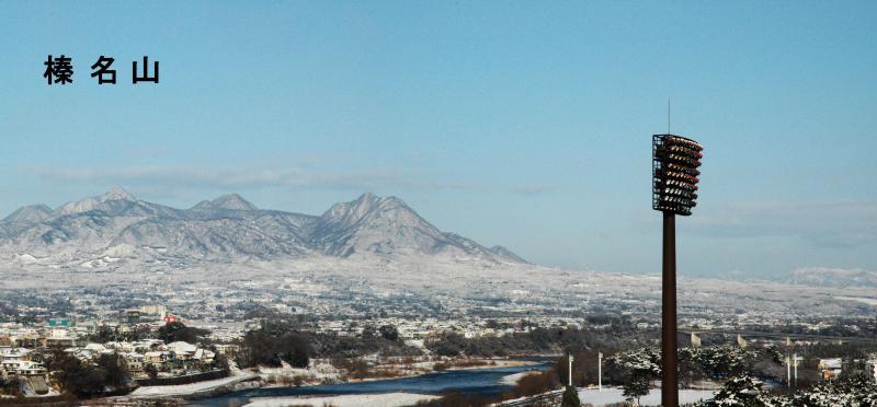 榛名山を望む1