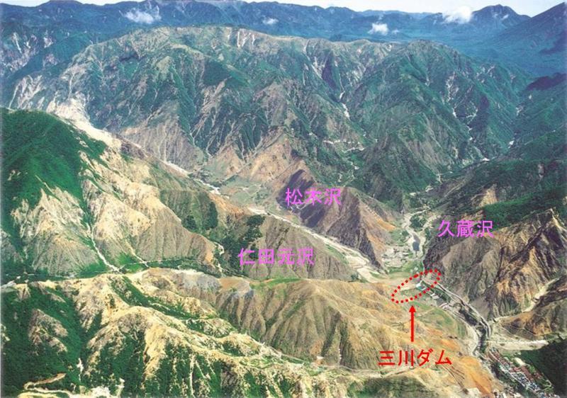 三川ダム上流