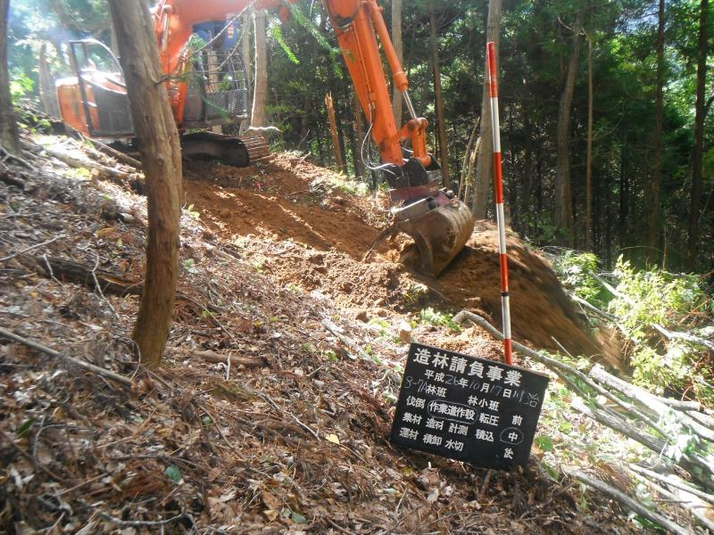 事業実行状況:森林作業道作設(日光市藤原地域)