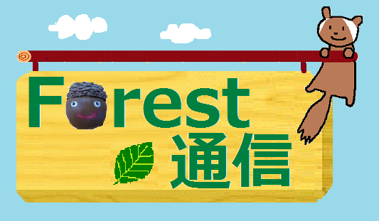 forestバナー