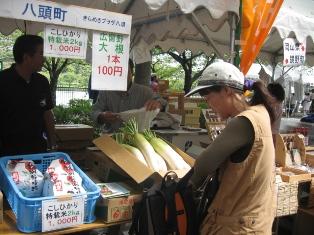 鳥取県農作物の販売