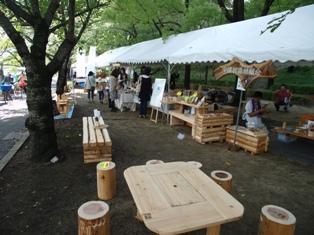 木製品の販売