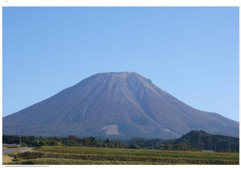 通称として伯耆富士:大山国有林(西壁)