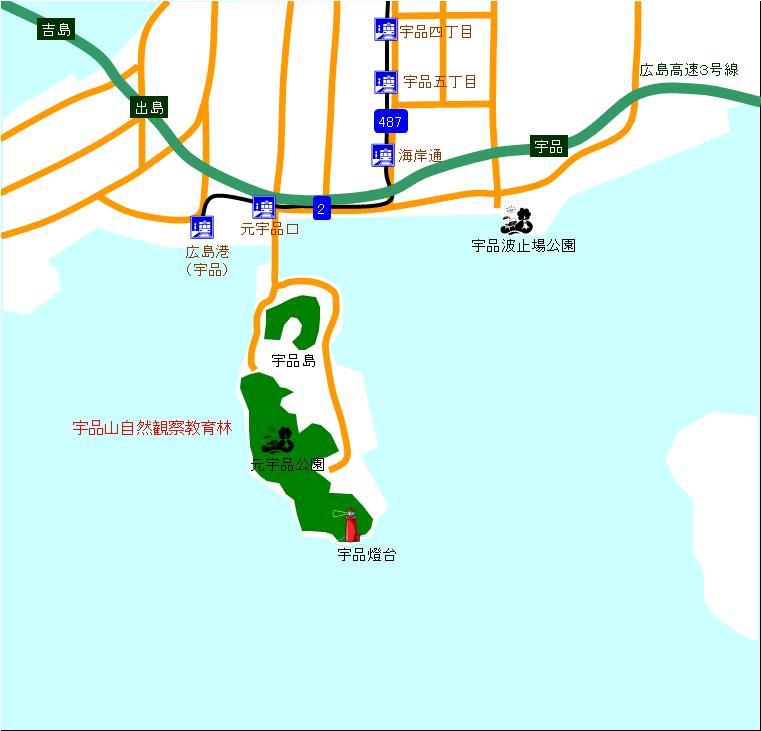 アクセスマップ 【宇品山】
