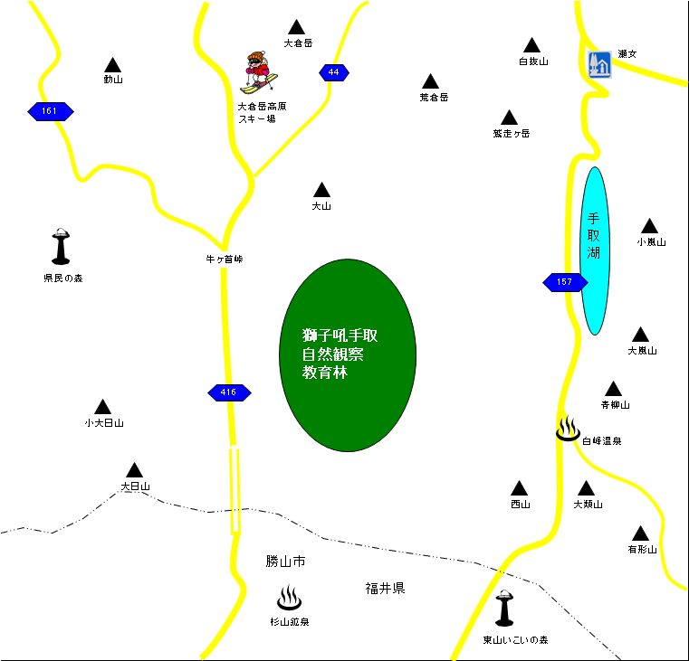 アクセスマップ 【獅子吼手取】