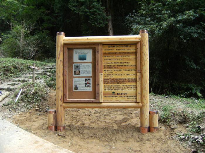 銀閣寺山_看板 【東山】