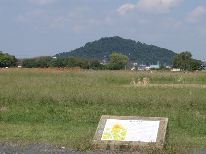 「藤原京より望む耳成山」 【大和三山】
