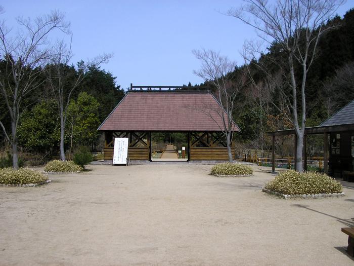 エキスポの森 (大阪府)
