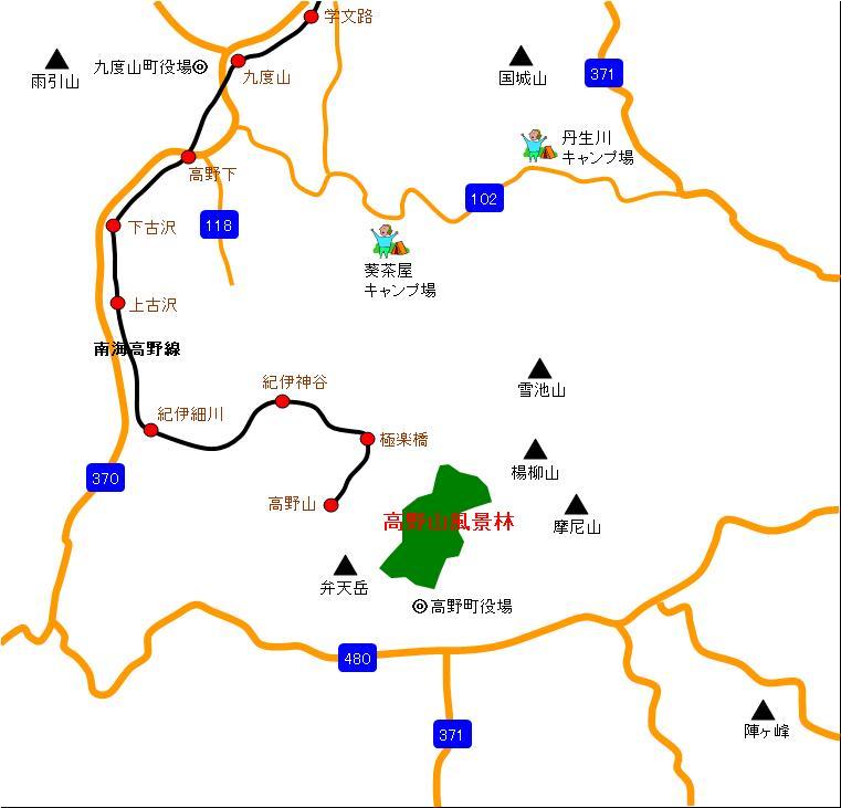 アクセスマップ 【高野山】