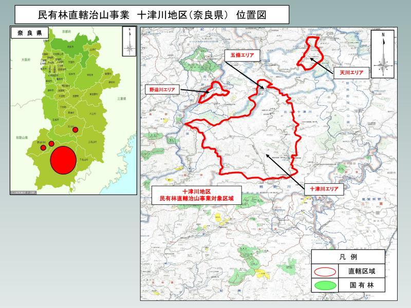 奈良 十津川地区