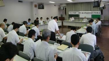 屋久島世界遺産地域科学委員会