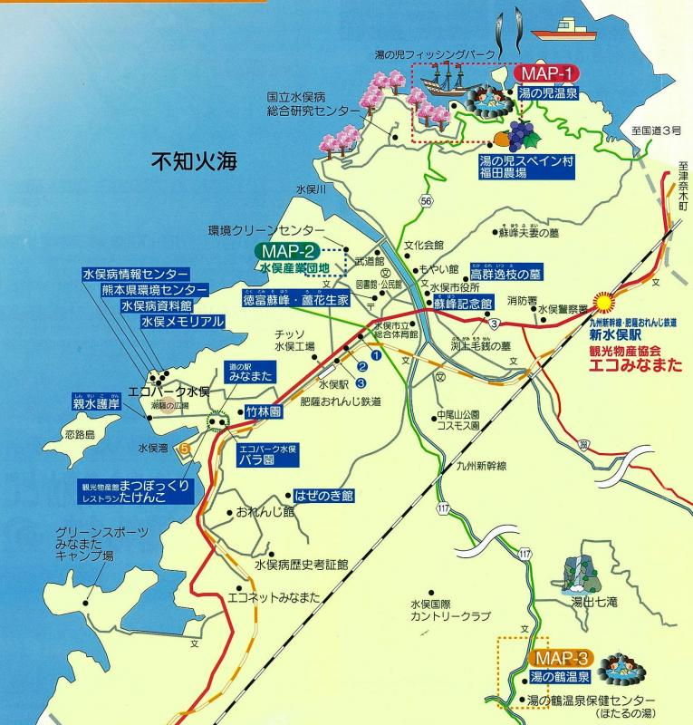 西之浦森林スポーツ林:九州森林管理局