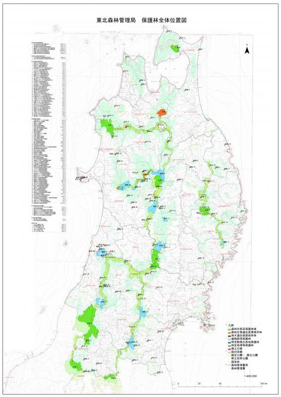 保護林位置図
