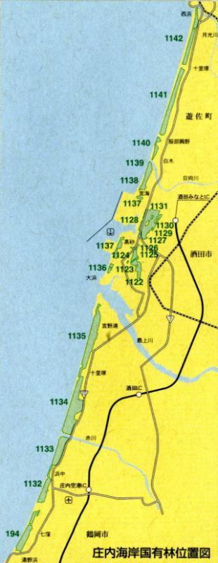 庄内海岸国有林位置図