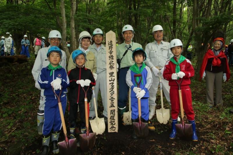 緑化祭記念標柱建立