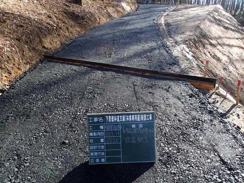 木製路面排水工