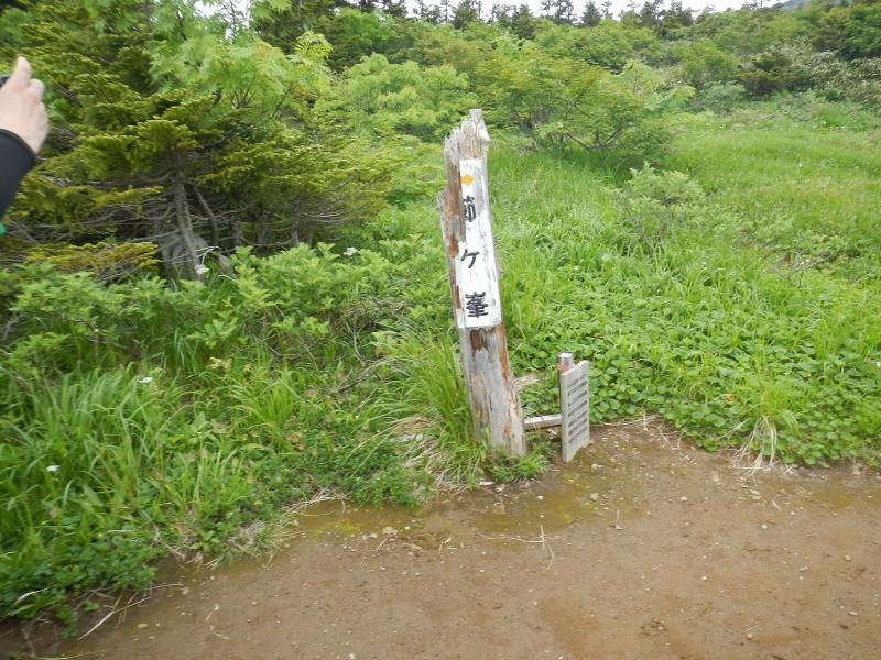 櫛ヶ峰入口